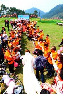 砚山首例自行车婚礼
