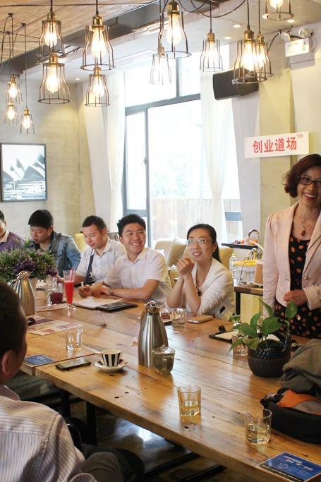 南京创业者线下聚会?创业不休假