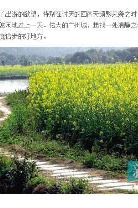 4月12日本周末骑行增城正果镇,往返150公里