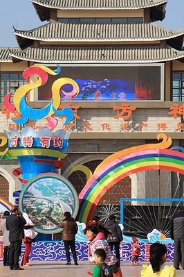 8月14日芜湖方特东方神话初体验一日游
