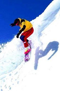 【慧游帮】滑雪之旅—蓟县蓟州国际滑雪场一日游