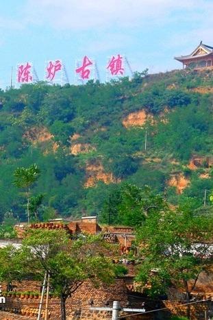 4月26日铜川牡丹园+陈炉古镇休闲一日游
