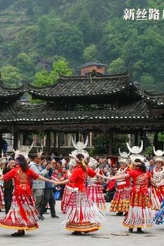 新丝路2月8-13日黄果树瀑布—西江苗寨六日游