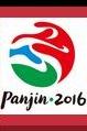 2016年9月11日盘锦红海滩国际马拉松竞赛