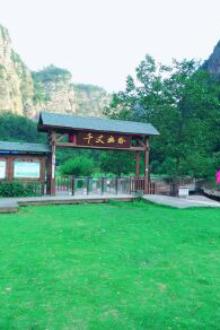 10月25日苏州,香雪海爬山赏桂花