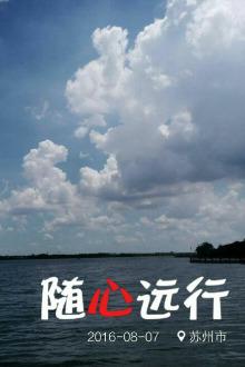 9月2日晚→4日    青岛戏水+篝火晚会