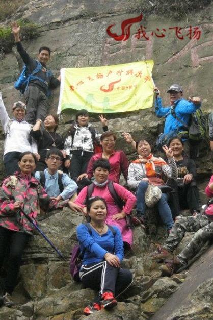 12月11日 横山三十六峰之一拖船壑一日穿越