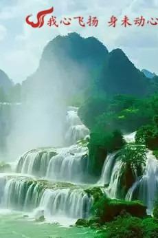 德天瀑布/明仕田园/越南-河内-下龙湾-吉婆岛