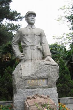 厚街镇松山公园举行王作尧将军扫墓活动