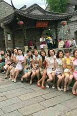 1000人大型男女婚恋交友活动—水口司前大泽台山