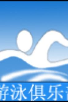 免费学游泳星河国际恒温游泳池每周二四六