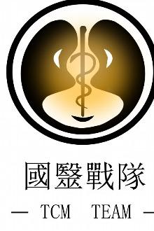 安康中医学术交流