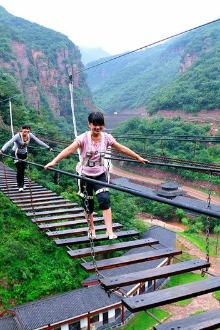 9月4号龙潭大峡谷一天游