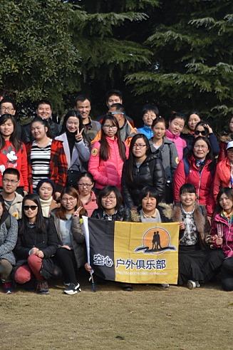 1月23日极限徒步:(星期六)佘山—天马山