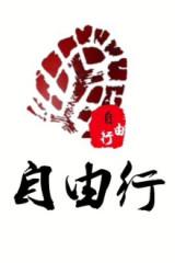 9.2日金鸡湖夜徒一圈活动召集