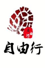 光福小七尖(矿洞之旅 光福—-香雪海)