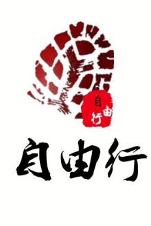 6月26日中国四大避暑胜地之一莫干山一日游