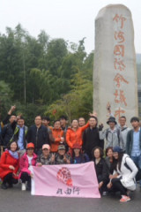 12.20日灵花线穿越(灵岩山-花山)