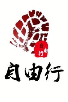 4月17日金鸡湖自助烧烤,游戏