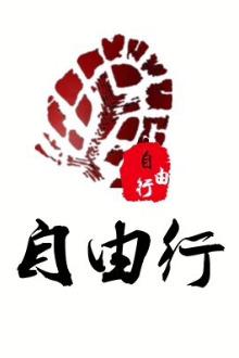 6.10阳澄湖烧烤露营、篝火晚会活动走起