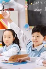 改善孩子学习习惯  减轻孩子学习压力