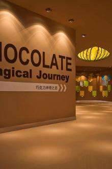 风情郁金香甜蜜巧克力,碧云花园斯麦乐巧克力基地一天