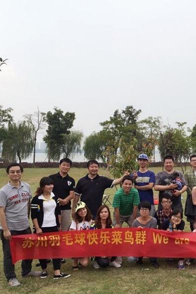 4-17(周日)阳澄湖体育公园户外野炊加撕名牌