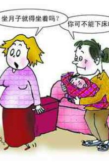 科学坐月子——孕妈公益大讲堂