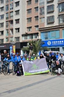 2015年平坝美利达绿行自行车俱乐部年会