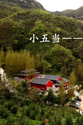 游堰河,品年味,百日山景区和茶坛游览,尝美酒
