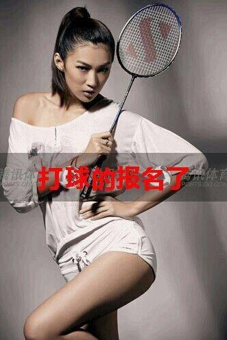 周日(7月12号)下午2点到4点华四中羽毛球活动
