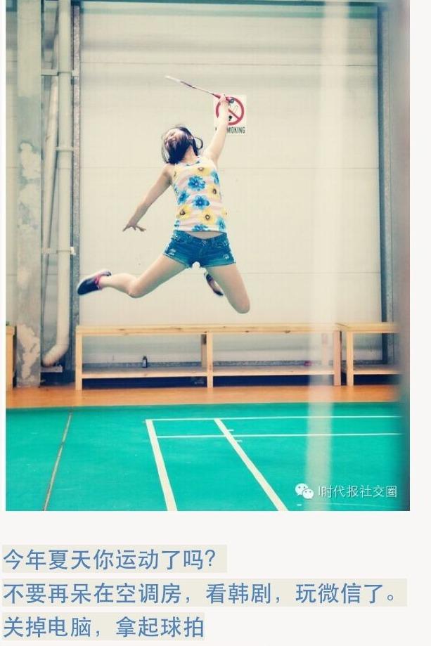 周二(8月11号)晚上8点到10点曹杨中学羽毛球活动