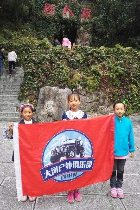 3月12、13号荆紫仙山桃花源一日游活动