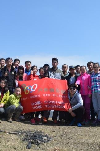 8月13日(周六)挑战东秦岭笫二高峰—箭峪岭