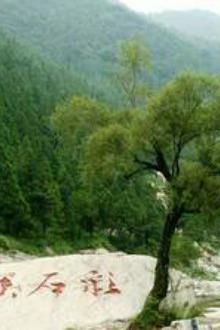 周日(彩石溪)徒步驴行