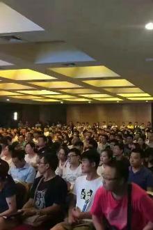 2017年南京电商峰会