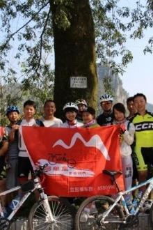 宜昌单车群再穿张莲路2015年1月10日(85809907)