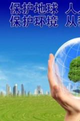 沙井万景楼环保宣传活动