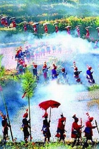 10月5-6日英西峰林 千年瑶寨 瑶族篝火晚会2天