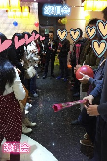 【寻找真爱】-湛江大型婚恋交友活动