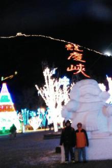 龙庆峡赏冰灯,逛永宁古城,柳沟牛肚宴,一日活动
