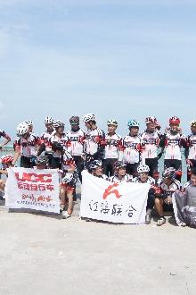 海丰UCC自行车店邀您2月8日星期日骑行激石溪至星光村