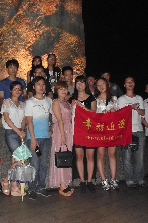 天黑请闭眼风高杀人夜8月18号深圳湾徒步玩游戏