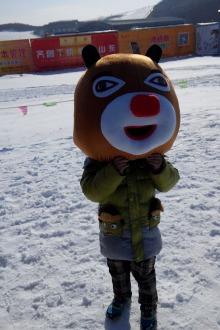雪野嬉雪园和雪野滑雪场愉快玩耍!