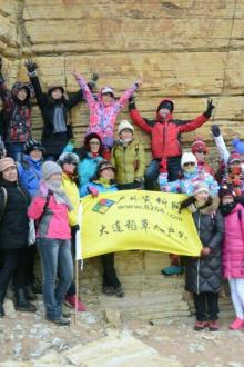 初四初五魅力金沙谷初级体验攀冰五龙背温泉活动