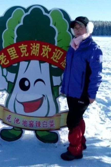 1月8-10日老里克湖+梦幻魔界+长白山冰雪嘉年华