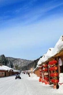 1月1-3日天问户外带您走进冬日里的童话-中国雪乡