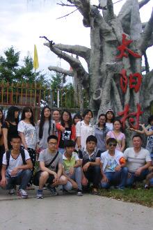 北京太阳村 义工 公益活动(奉献爱心,传递正能量)