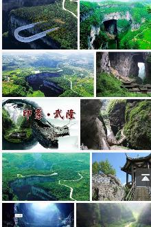 7月4号,5号广安到武隆自驾车二日游