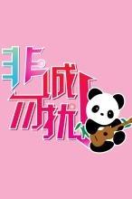 赤峰市征婚信息展